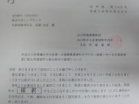 [1] DSC_1107.jpg